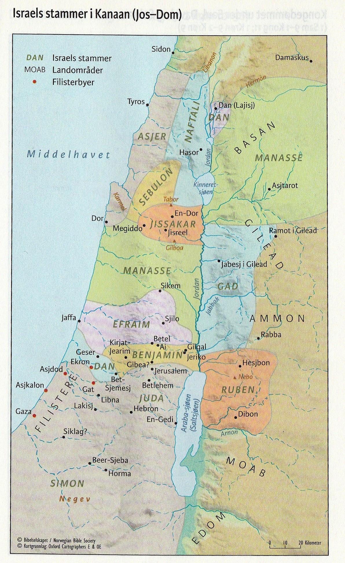 Israels stammer i Kanaan  (Jos-Dom)