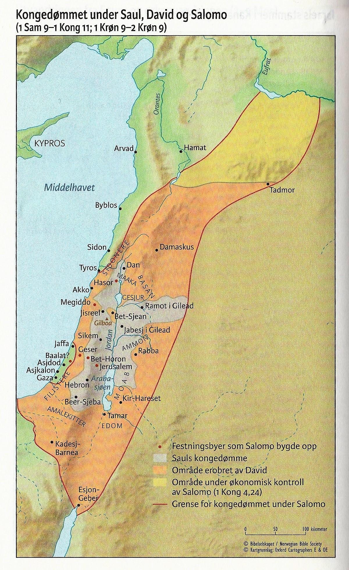 Kongedømmet under Saul, David og Salomo
