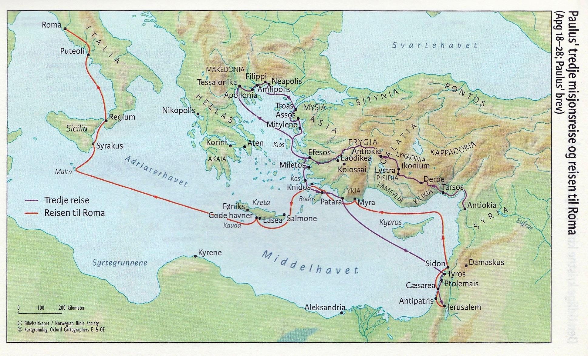 Paulus tredje misjonsreise og til Roma